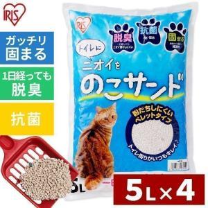 天然鉱物のベントナイト製の猫砂です。 抗菌剤としてAg粒を配合しています。 一日経ってもニオイ戻りし...