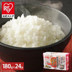 パックご飯 180g 24食 アイリスオーヤマ 米 お米 レトルトご飯 白米 送料無料  パック米  非常食 一人暮らし 低温製法 米のおいしいごはん