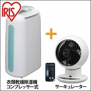 衣類乾燥除湿機(コンプレッサー式)リニューアル IJC-H65 ブルー+サーキュレーターアイ PCF...