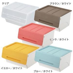 収納ケース 押入れ収納ケース 安い 収納ボックス フタ付き 蓋 フロック ワイド 30 収納ケースの写真