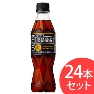 サントリー まとめ買い黒烏龍茶 350mlペット 24本入り 特定保健用食品 特保 脂肪の吸収を抑え...