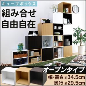 収納ボックス 収納ケース キューブボックスラッ...の関連商品3