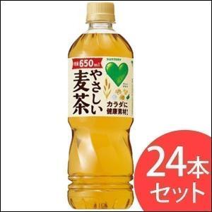 GREEN DA・KA・RA やさしい麦茶 650ml (24本 まとめ買い)