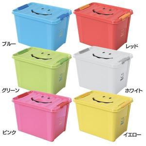 おもちゃ箱 収納ボックス おしゃれ スマイルボックス Lサイズ SFPT1530 SPICE|irisplaza