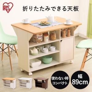 キッチンワゴン キャスター付き 木製 スリム 両扉付きキッチンワゴン キッチン収納 キッチンラック(在庫処分特価)|irisplaza