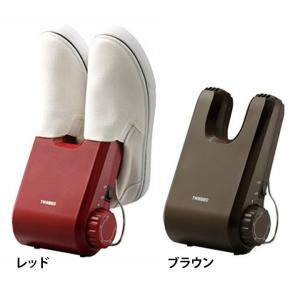 除湿 靴 くつ乾燥機 SD-4546R ツインバード 梅雨 冬 雨(在庫処分特価)|irisplaza