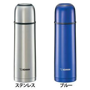 水筒 象印 おしゃれ ステンレスボトル0.5L SV-GR50 保温 保冷 コップ付き