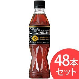 サントリー 黒烏龍茶 350ml×48本 特定保健用食品 特保 脂肪の吸収を抑える 体脂肪 ウーロン...
