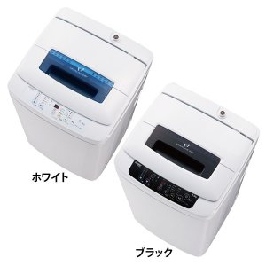P14倍以上!洗濯機 全自動洗濯機 4.2kg JW-K42K ハイアール 簡易乾燥機能付き 一人暮らし