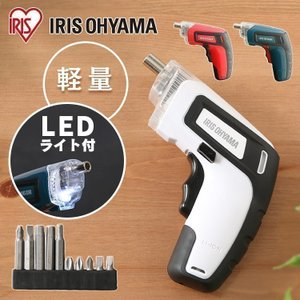 電動ドライバー 電動ドリル 充電式 アイリスオーヤマ コードレス 小型 ミニ LEDライト付き 電動...