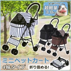 ペット カート 猫 ネコ 折り畳み ペットカート 犬 中型犬 イヌ ペットカート ミニ 4輪 (応援セール)|irisplaza