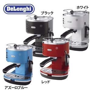 コーヒーメーカー おしゃれ icona エスプレッソ・カプチーノメーカー ECO310B 3620-...