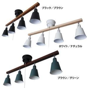 4灯シーリングライト 照明 北欧 おしゃれ 4灯スポットライト ウッドバータイプ 照明 照明器具(在庫処分大特価)(在庫処分特価)|irisplaza