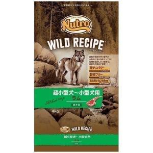 犬 フード ペットフード 高タンパク ナチュラル ワイルドレシピ 超小〜小型成犬用 ラム 4kg ニ...