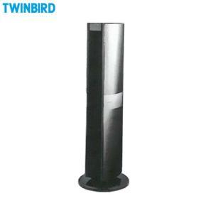 タワーファン スリムタワーファン 節電 DCモーター DCミラータワーファン ブラック EF-E991B ツインバード|irisplaza