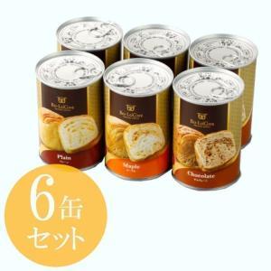 非常食として保管できる缶入パンのお得な6缶セット! ※予告なくパッケージデザインが変更となる場合がご...