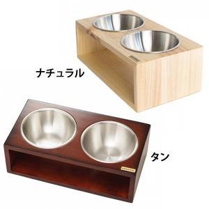 ペット用品 食器 犬 ネコ 猫 イヌ 食器台 ダブル・フードボウル アイス ダッドウェイ