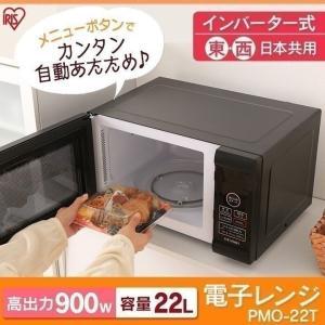 タイムセール!電子レンジ 調理器具 おしゃれ 本体 シンプル...