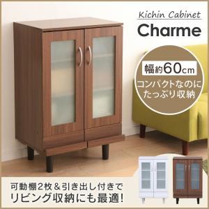 食器棚 キッチンカウンター キッチン 収納 キッチン 棚 引き出し キッチン収納家具  カップボード Charmeの写真