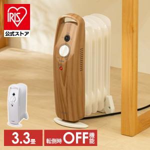 ヒーター オイルヒーター おしゃれ 1人暮らし 小型 コンパクト ミニオイルヒーター  暖房 暖房器具 500W トイレ 室内 POH-505K-W