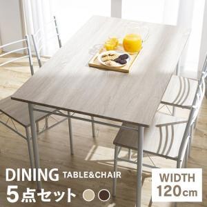 ダイニング テーブル 椅子 5点セット リフレ DSP-1275 机 チェア 居間 リビングテーブル 【☆在庫処分特価☆】