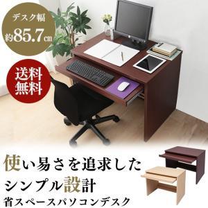 タイムセール!オフィス テーブル デスク 机 作業台 ワークテーブル 省スペースPCデスクの写真