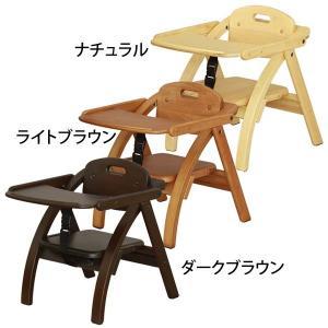 子供 椅子 イス 食事 テーブル付き 回転 折りたたみ アーチ木製ローチェアー 2530 (株)大和屋 ローチェア(在庫処分特価)|irisplaza