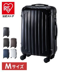 スーツケース おしゃれ 8輪キャスター 軽量 頑丈 丈夫 TSAロックKD-SCK Mサイズ