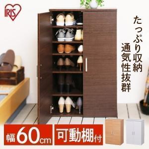 下駄箱 靴箱 くつ箱 シューズボックス シューズ...の商品画像