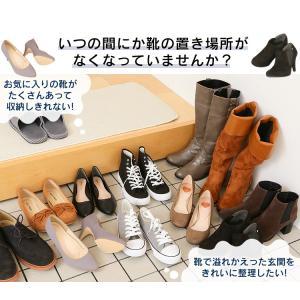 下駄箱 靴箱 くつ箱 シューズボックス シュー...の詳細画像2