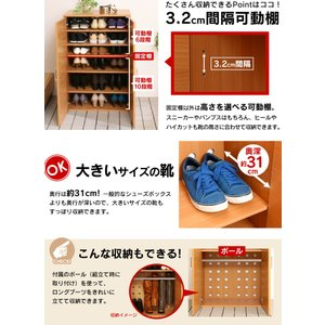 下駄箱 靴箱 くつ箱 シューズボックス シュー...の詳細画像5