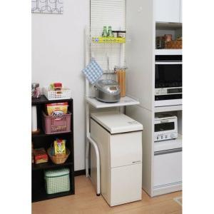 キッチンラック スリム ごみ箱 ゴミ箱 収納 炊飯器 置き 上部ラック UR-T400W(代引き不可)の写真