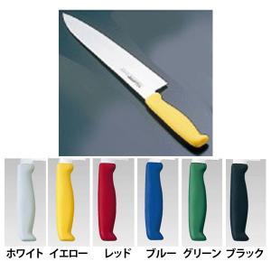 牛刀 牛刀包丁 包丁 ナイフ 抗菌 衛生管理 TKG-NEO(ネオ)カラー 18cm ATK8001...