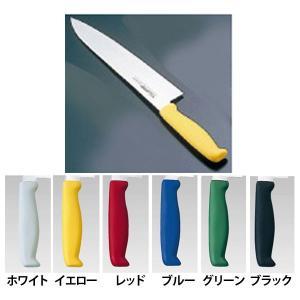 牛刀 牛刀包丁 包丁 ナイフ 抗菌 衛生管理 TKG-NEO(ネオ)カラー 24cm ATK8013...
