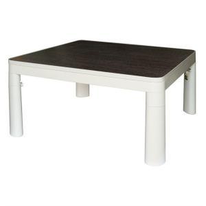 こたつテーブル 正方形 ダイニング 本体 75cmカジュアルコタツ FAN 中間足折 WH EKF-760A TEKNOS