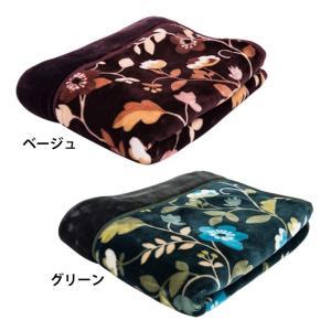 毛布 暖かい 西川ブランド 衿付き合わせボリューム毛布 140×200cm アラン 2NG5460Bの写真