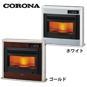 石油ストーブ おしゃれ 暖房器具 FF式石油暖房機 スペース...