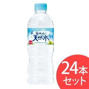 水 ペットボトル 安い 奥大山の天然水 軟水 やわらかい お...