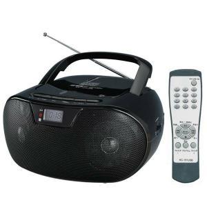 ラジカセ CD 小型 CDプレーヤー MP3対応CDラジオ ブラック KC-151USB USB SDカード リモコン付 スピーカー