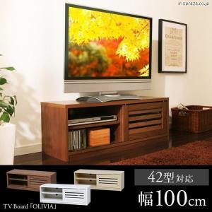 タイムセール!テレビ台 ローボード テレビボード コンパクト 収納 スライド扉式TV台 97411 不二貿易
