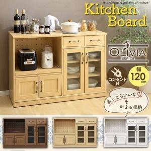 食器棚 キッチンカウンター キッチン収納家具 棚 引き出し コンセント付き 120幅 97442 不二貿易 タイムセール!の写真