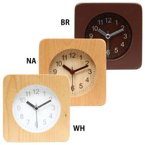 置き時計 置時計 おしゃれ 北欧 アナログ アラームクロック...
