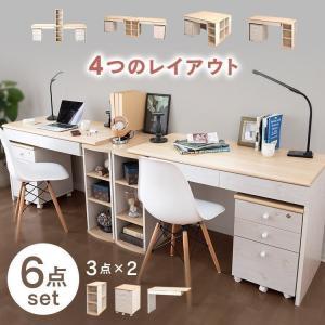 学習机 勉強机 机 デスク おしゃれ 収納 ツイン オフィス 棚 引き出し ラック コンパクトツインデスク FJ-009-IR :予約品