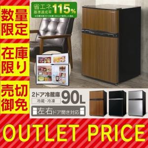 冷蔵庫 2ドア 安い 新品 小型 冷凍冷蔵庫90L/WR-2...