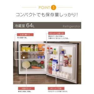 冷蔵庫 2ドア 安い 新品 小型 冷凍冷蔵庫90L/WR-2090SL・BK・WD S-cubism 一人暮らし 一人暮らし用 大容量 冷凍庫 耐熱天板(在庫処分特価)|irisplaza|02