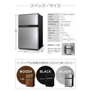 冷蔵庫 2ドア 安い 新品 小型 冷凍冷蔵庫90L/WR-2090SL・BK・WD S-cubism 一人暮らし 一人暮らし用 大容量 冷凍庫 耐熱天板(在庫処分特価)|irisplaza|05