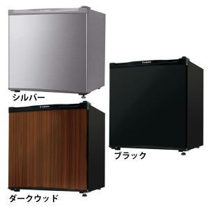 冷凍庫 小型 家庭用 ストッカー 前開き  1ドア 1ドア冷凍庫 32L/WFR-1032SL シルバー WFR-1032SL S-cubism(在庫処分特価)|irisplaza
