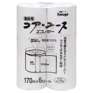 トイレットペーパー シングル コアレストイレットペーパー  6ロール ホワイト 春日製紙工業|irisplaza