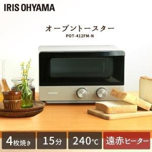 アイリスオーヤマ オーブントースター シャンパンゴールド P...
