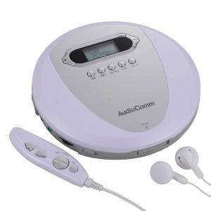 CDプレーヤー 本体 コンパクト cdプレー...の関連商品10